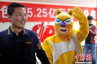 ...装出现.该奖是中国彩票史上第三大奖.    摄 -山西5.2亿元巨奖得主...