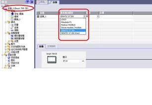 西门子 S7 200 与 smart line ie 700 用modbus通讯协议 通讯