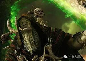 科学之神非在下-兽人掠夺者氏族大酋长、同时也是史上第一位术士,他第一个喝下恶魔...