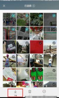 ...:下载的图片所存储的位置:手机本地—>内部存储—>CloudPicture...