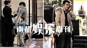 一龙三凤在线观看jpxieavcom-2011年7月曾子墨产下第二个儿子后,在生活工作上已完全在北京