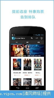 豆瓣电影APP下载 豆瓣电影APP手机安卓版 v2.7.0 清风手机软件网