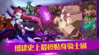 剑起龙成-《公主别闹了》独创零CD车轮战玩法,玩家在战场可随意切换骑士任...