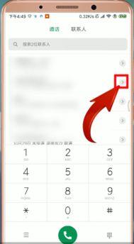 怎么给电话号码标记 怎么标记电话号码 PC6教学视频