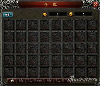 XY游戏 霸者之刃 物品存储及回收攻略