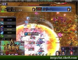 招贤纳良 入选网游中的WCG 网络游戏王者世界 王者世界OL