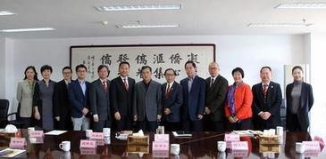 ...京侨办主任会见香港商会一行 洽谈经贸合作