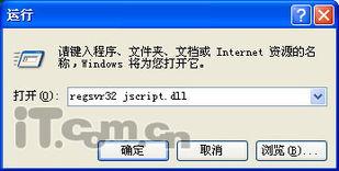 QQ空间打不开 解决QQ空间打不开的方法 2