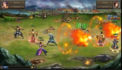 《三国演义》游戏截图点击查看更多网页游戏图集资讯-三国演义