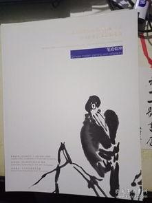...品拍卖会 笔底乾坤-最新上架 六十一号书店 孔夫子旧书网