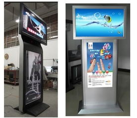供应立式高清广告机 双屏立式广告机