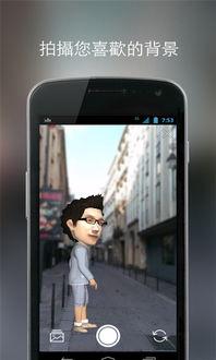 ...手机版 v2.0.8下载 清风安卓软件网