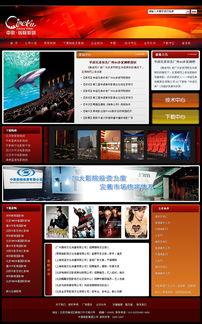网站设计效果体验