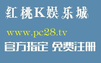 UG7.5 32位与64位 中文版 详细安装实况