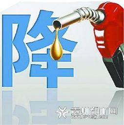 零号变革-国家发展和改革委员会9日宣布,自5月10日零时起将汽、柴油价格每吨...