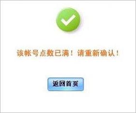 qq更改系统消息声音文件