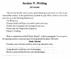...012公共英语三级模拟试卷及答案第六套 第10页