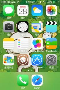 iOS系统的手机如何在QQ客户端发送影片的视频