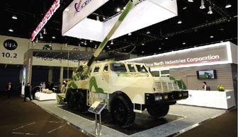 中国车载炮亮相中东防务展