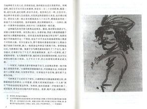 梅里美中短篇小说全集