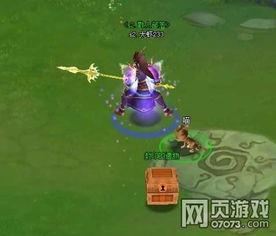 仙路之陨-当玩家满足条件进入仙陨之地后,便会看到许多被封印的遗物,点击宝...