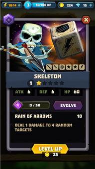 骰子猎人骷髅弓弩手好用吗 骰子猎人SkeletonArcher技能介绍