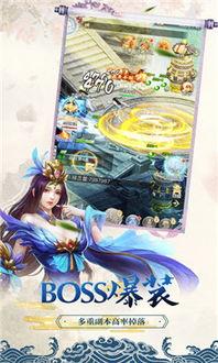 少年神将传手游下载 少年神将传游戏安卓版下载v3.0.0 9553安卓下载