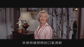 .mtime.com/my/1831585/  《七年之痒》是我最没有力度的电影.——...