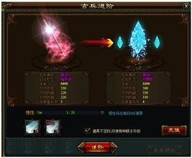 江湖问剑游戏攻略之孙子兵法详解