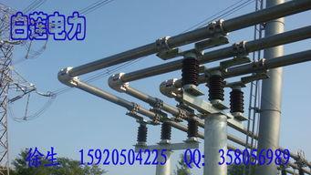 DIGITRONIC 数字指示调节器SDC30/31使用説明书:[1]
