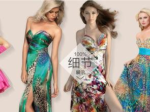 现代性感美女服装店工装背景墙