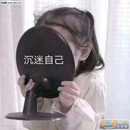 如何制作QQ表情DIY?制作动态GIF表情包