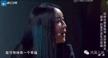 伦结婚后变成了超级奶爸,汪峰则... 当然,仅仅是催婚是不够的,在接...