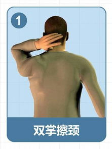 颈椎病犯了怎么办自我治疗方法 颈椎病的最好锻炼方法正确睡姿图片