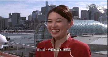 视频 香港空姐的一天