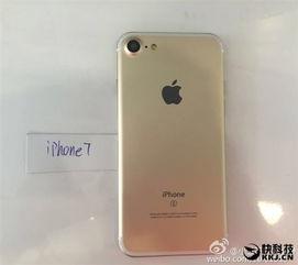 iPhone7和7P以及7Pro外形曝光