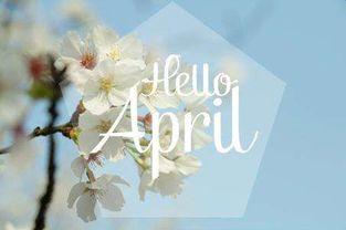 三月再见心情说说图片 四月你好祝福语唯美图片
