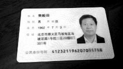 ,山东蓝翔高级技工学校校长荣兰祥的岳父孔令荣双手受伤.据悉,打...