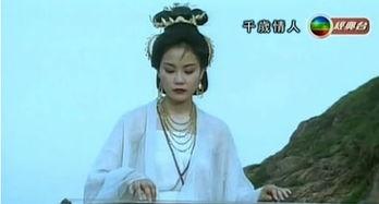王菲昔日古装剧照曝光 白衣飘飘仙气十足