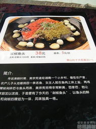 ...为人民服务 美食天下 咕嘟妈咪论坛 powered by gudumami -食报征集...