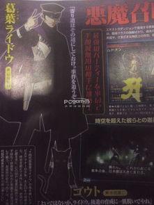 恶灵弑魂师-在本篇通关后的额外迷宫中,确定大正的恶魔召唤师