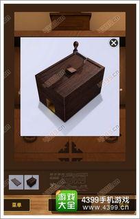 柯南抽屉藏人的原理-名侦探柯南机关宅邸之谜Part5公主的房间图文通关攻略