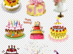 2017生日蛋糕生日快乐生日素材