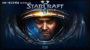 ...际争霸2的开头画面-从注册教起 带您免费畅游星际争霸2