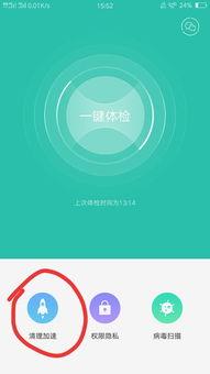 手机QQ聊天图片不显示是怎么回事