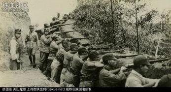 ... 张学良11万东北军 挡不住128个日本骑兵