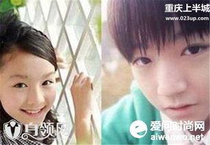 王俊凯有女朋友吗是谁 王俊凯李佳宁亲吻视频