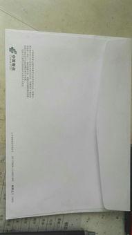 从中国大陆寄往新加坡的信封和明信片填写格式 现在信封是这个样的,没有邮编旷,听说外国不用填邮编