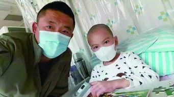 ...男孩患白血病 微信求助获爱心接力