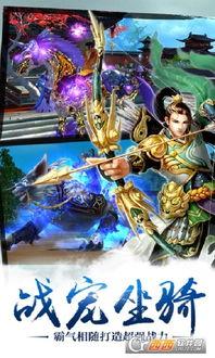 穿越仙侠世界手游下载 穿越仙侠世界手游下载v1.0 安卓版 西西安卓游戏
